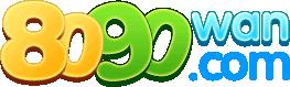 汉都神途8090