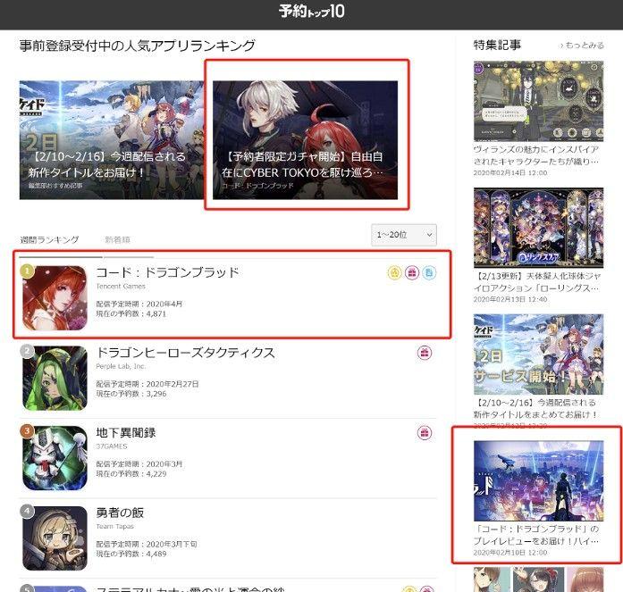 《龙族幻想》即将上线日本,晋级新市场,预约量创出海MMO手游新高[视频][多图]图片7