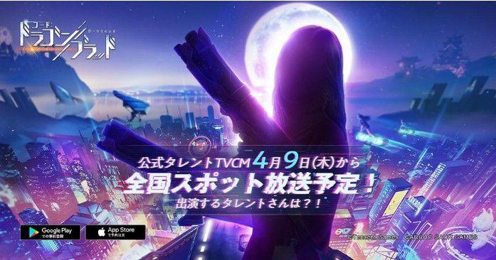 《龙族幻想》即将上线日本,晋级新市场,预约量创出海MMO手游新高[视频][多图]图片8