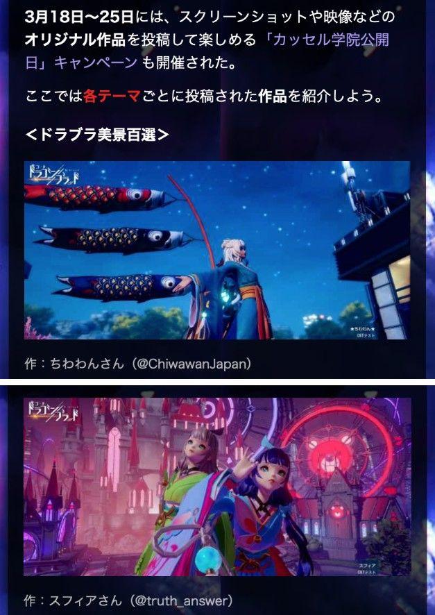 《龙族幻想》即将上线日本,晋级新市场,预约量创出海MMO手游新高[视频][多图]图片9