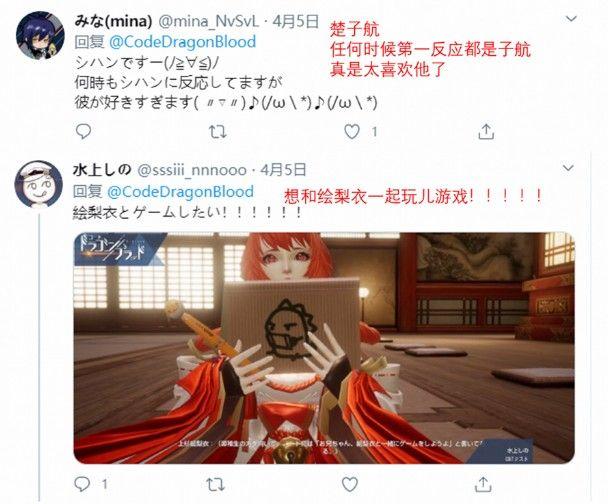 《龙族幻想》即将上线日本,晋级新市场,预约量创出海MMO手游新高[视频][多图]图片6