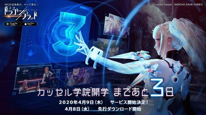《龙族幻想》即将上线日本,晋级新市场,预约量创出海MMO手游新高[视频][多图]图片15